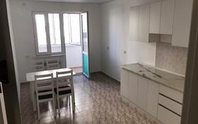 1-комнатная квартира, 45.1 м², 6/12 этаж, 3-я улица за 22 млн 〒 в Алматы, Алатауский р-н