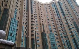 3-комнатная квартира, 116.9 м², 10/22 этаж, Абылай хана 92/87 за 95 млн 〒 в Алматы, Алмалинский р-н