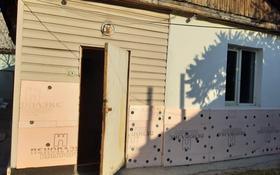2-комнатный дом помесячно, 50 м², 2 сот., Бартогайская 17 — Райымбека Емцова за 45 000 〒 в Алматы, Алатауский р-н
