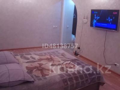1-комнатная квартира, 30 м², 4/5 этаж посуточно, 4-й микрорайон за 8 000 〒 в Риддере — фото 5