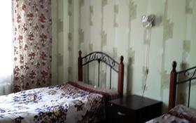 2 комнаты, 18 м², Сейфулина 17 — Победа за 45 000 〒 в Нур-Султане (Астана), Сарыарка р-н