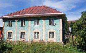 7-комнатный дом, 460.9 м², 15 сот., мкр Каргалы, Торайғырова көшесі 11 за 57 млн 〒 в Алматы, Наурызбайский р-н