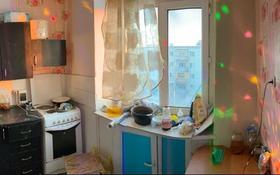 2-комнатная квартира, 44.9 м², 5/5 этаж, Независимости 57 за 6 млн 〒 в Сатпаев