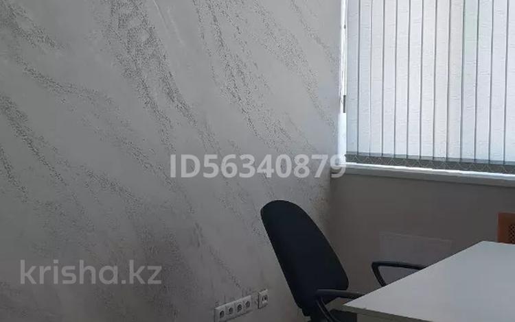 Офис площадью 17 м², Манаса 22Б — Шевченко за 3 800 〒 в Алматы, Алмалинский р-н