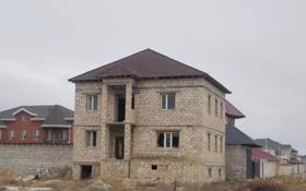 """6-комнатный дом, 280 м², 10 сот., мкр """"Шыгыс 2"""" за 35 млн 〒 в Актау, мкр """"Шыгыс 2"""""""