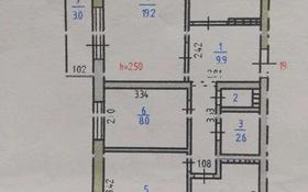 4-комнатная квартира, 73 м², 7/9 этаж, 3 мкр З за 8.8 млн 〒 в Лисаковске