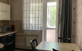 3-комнатная квартира, 75 м², 2/9 этаж, проспект Сакена Сейфуллина за 51.5 млн 〒 в Алматы, Алмалинский р-н