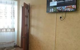 1-комнатная квартира, 34.1 м², 3/5 этаж посуточно, улица Алаш — Войкова за 5 000 〒 в Щучинске