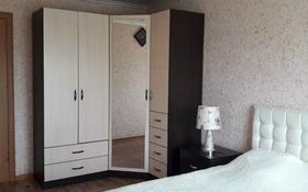 4-комнатная квартира, 75 м², 3/5 этаж, Октябрьская за 19.7 млн 〒 в Щучинске