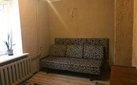 4-комнатный дом, 110 м², 2.3 сот., Набережная 5 б за 23 млн 〒 в
