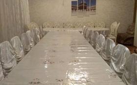 7-комнатный дом, 321 м², 8 сот., улица Бухар Жырау за 50 млн 〒 в Павлодаре