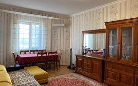 2-комнатная квартира, 70 м², 3/9 этаж помесячно, ЖК Томирис, Валиханова 21б за 230 000 〒 в Атырау