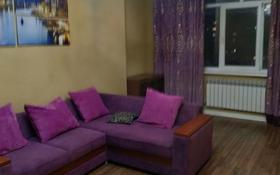 2-комнатная квартира, 80 м², 5/18 этаж посуточно, Гагарина 133/2 за 10 000 〒 в Алматы