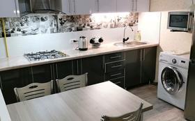 1-комнатная квартира, 40 м², 3/5 этаж посуточно, 7-й мкр за 9 000 〒 в Актау, 7-й мкр