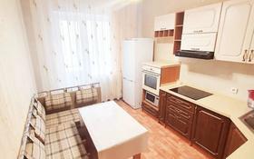 2-комнатная квартира, 68 м², 1/10 этаж, Сакена Сейфуллина за 22.1 млн 〒 в Нур-Султане (Астане), Сарыарка р-н