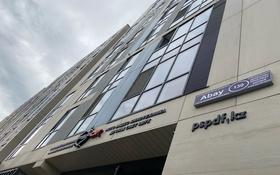 1-комнатная квартира, 42 м², 5/9 этаж помесячно, Хусаинова 130 — Абая за 250 000 〒 в Алматы