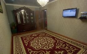 2-комнатная квартира, 75 м², 2/5 этаж, 2 мкр 33 за 6.5 млн 〒 в Кульсары
