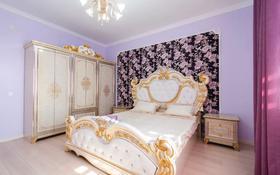 2-комнатная квартира, 79 м², 15/18 этаж посуточно, Навои — Торайгырова за 16 000 〒 в Алматы, Бостандыкский р-н