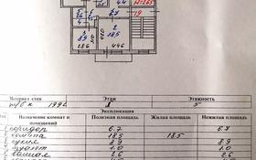 5-комнатная квартира, 98.7 м², 5/5 этаж, М.Жусупа 115 — Абая за 17.5 млн 〒 в Экибастузе