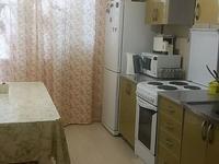 1-комнатная квартира, 45.3 м², 10/11 этаж