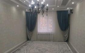 4-комнатная квартира, 150 м², 1/6 этаж, 16-й мкр 90 за 43 млн 〒 в Актау, 16-й мкр