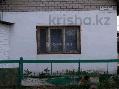 2-комнатный дом, 62 м², улица Жусипбека Елебекова 7/1 за 6 млн 〒 в Семее