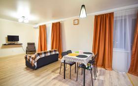 1-комнатная квартира, 50 м² посуточно, 5-й микрорайон 30 за 5 000 〒 в Уральске