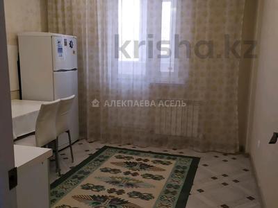 1-комнатная квартира, 45 м², 7/14 этаж, Момышулы 43 за 21 млн 〒 в Нур-Султане (Астана), Алматы р-н