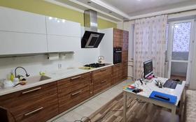 2-комнатная квартира, 103 м², 3/5 этаж, Тауелсиздик за 28.5 млн 〒 в Актобе