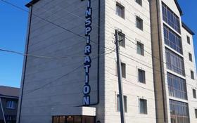 Помещение площадью 250 м², Наурызбай батыра 77 — Ашимова за 1 500 〒 в Кокшетау