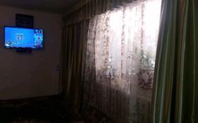 7-комнатный дом, 280 м², 56 сот., мкр Юбилейный 4 — 1/2 за 42 млн 〒 в Алматы, Медеуский р-н