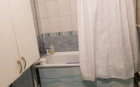 5-комнатный дом, 320 м², 8 сот., мкр Думан-1 8 — Кереку за 58 млн 〒 в Алматы, Медеуский р-н