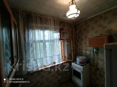 1-комнатная квартира, 31 м², 4/5 этаж, Мкр Салтанат за 6.8 млн 〒 в Таразе