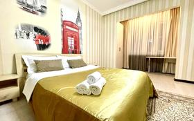 2-комнатная квартира, 65 м², 16/16 этаж посуточно, Навои 208 — Торайгырова за 17 000 〒 в Алматы