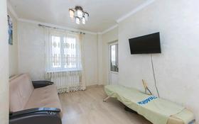 2-комнатная квартира, 65 м², 18/24 этаж, Момышулы за 22 млн 〒 в Нур-Султане (Астана)