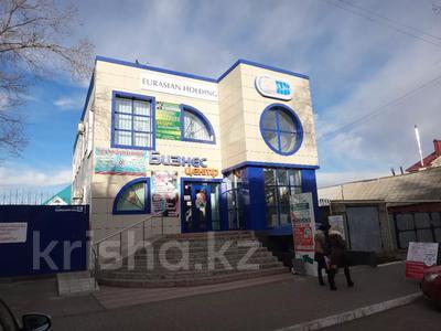 Здание, площадью 450 м², Баймагамбетова 205 — Пушкина за 120 млн 〒 в Костанае — фото 2