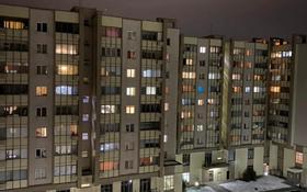 3-комнатная квартира, 95 м², 8/10 этаж, мкр Аксай-5, Б. Момышулы 25 за 51 млн 〒 в Алматы, Ауэзовский р-н