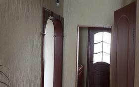 4-комнатная квартира, 78 м², 5/5 этаж, Сатпаева 11 — Пушкина за 20.8 млн 〒 в Жезказгане