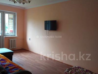 3-комнатная квартира, 52 м², 4/4 этаж, мкр №3, Мкр. №3 22 за 17 млн 〒 в Алматы, Ауэзовский р-н — фото 6