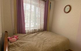 2-комнатная квартира, 44.6 м², 2/5 этаж, мкр Пришахтинск, 22й микрорайон 9 за 12.5 млн 〒 в Караганде, Октябрьский р-н