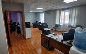 Офис площадью 52 м², улица Гоголя за 200 000 〒 в Усть-Каменогорске