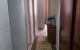 3-комнатная квартира, 70 м², 1/9 этаж, 3 за 16.2 млн 〒 в Капчагае