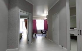 2-комнатная квартира, 62 м², 6/10 этаж, Бухар Жырау 35 за 42 млн 〒 в Алматы, Бостандыкский р-н