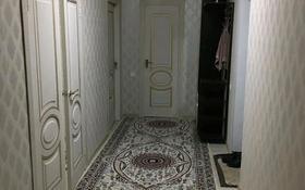 2-комнатная квартира, 65 м², 4/5 этаж помесячно, Жк сырдария 1 — Сырдария за 180 000 〒 в Туркестане