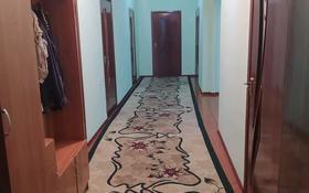 8-комнатный дом, 180 м², 12 сот., 4-й переулок Сапарбай Болыс 24 за 33 млн 〒 в Туркестане