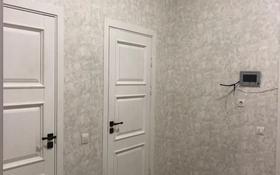 1-комнатная квартира, 50 м², 7/8 этаж, Микрорайон Мирас 31 за 35 млн 〒 в Алматы, Бостандыкский р-н