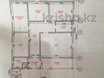 5-комнатный дом, 222 м², 8 сот., МалаЯ за 13 млн 〒 в Аксае