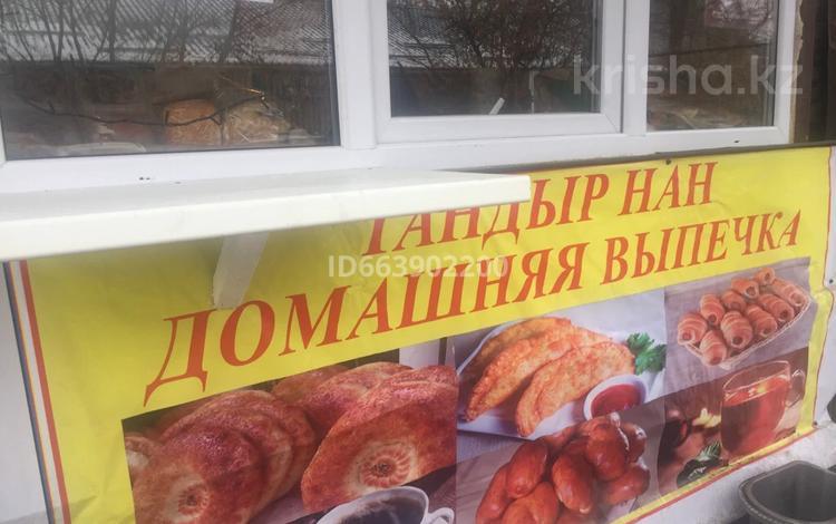 Магазин площадью 10 м², Дегтярева за 150 000 〒 в Алматы, Жетысуский р-н