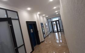 Офис площадью 200 м², 187-ая ул. 5 за 34 млн 〒 в Нур-Султане (Астана), Сарыарка р-н