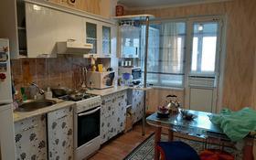 4-комнатная квартира, 76 м², 4/5 этаж, Мкрн Самал 50 за 18 млн 〒 в Талдыкоргане